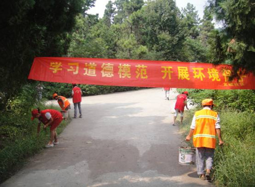 """亚父义城社区开展""""学习道德模范 开展环境保护""""志愿服务活动"""